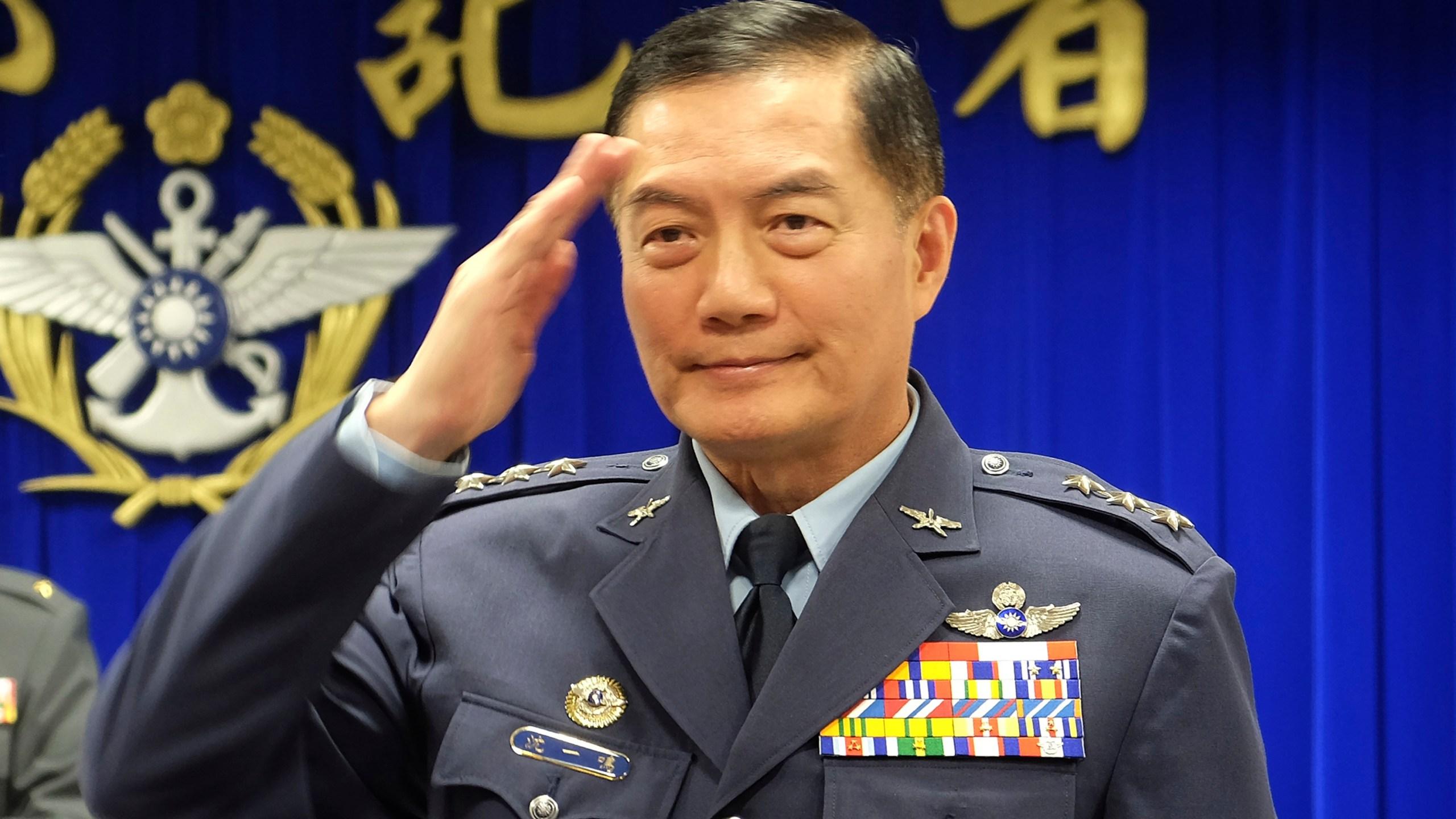Shen Yi-ming