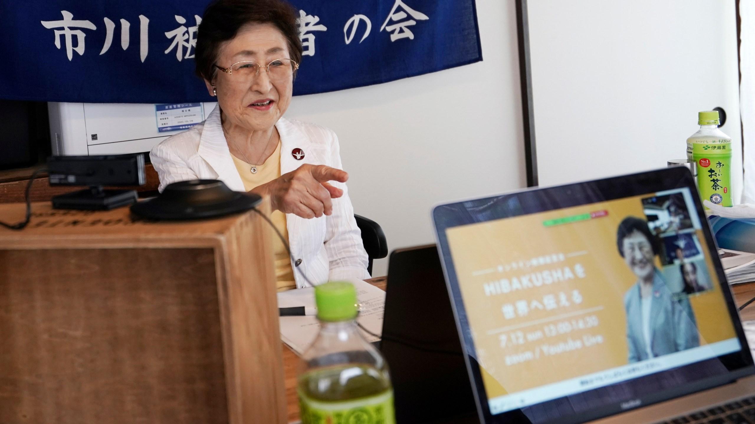 Michiko Kodama